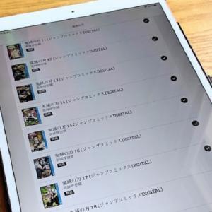 iPadを使ってペーパーレス化へ