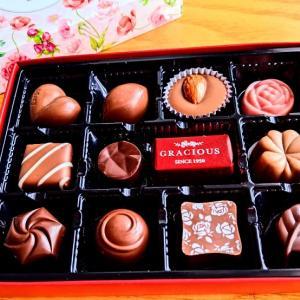 これで500円?!今年のバレンタインはメリーに決めました。