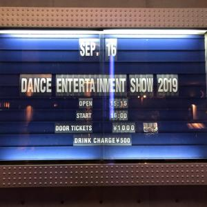 DANCE ENTERTAIMENT SHOW 2019