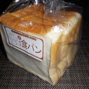 街のパン屋さんの食パン