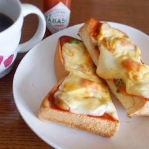 ちいさな冒険・新味ピザトースト
