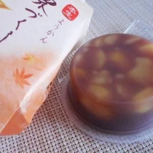 厚切りトースト。お芋が破裂!  (゚д゚)!