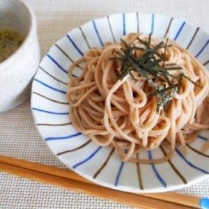 食物繊維たっぷり健康うどん(全粒粉100%)