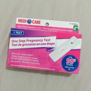 $1.25で妊娠検査薬が買えるカナダ