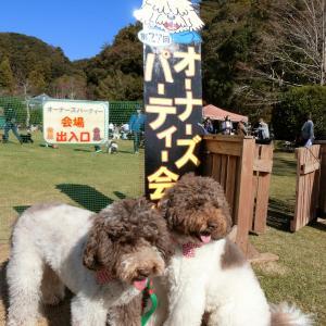 楽し過ぎた秋のオーナーズパーティーその①!!