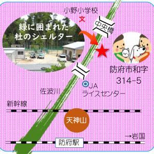 """Diary11/27~12/3 """"ハレとケ""""の間(あわい)で"""