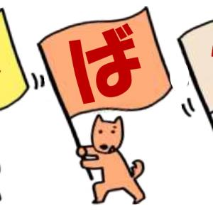 Diary1/29~2/4 【コト消費】から1歩進め【コト生産】を