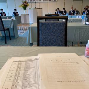 静岡県ホテル旅館組合総会