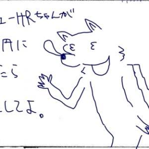 2020年6月の犬次郎