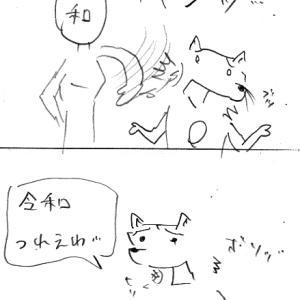 2019年5月の犬次郎