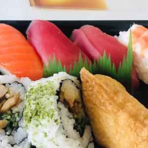 近所に出来た寿司屋、Azumaya