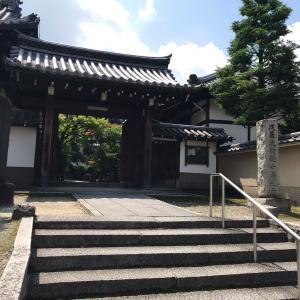 京都観光 2019 琵琶湖疎水