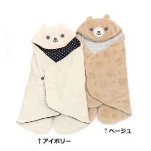 【楽天】20時から子供服半額♡