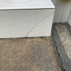 地震保険の査定結果