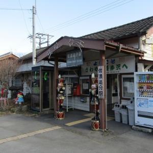 信濃追分駅-クリスマスバージョン