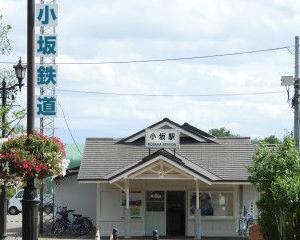 小坂町散策
