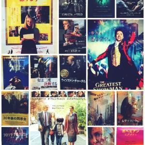 2018年☆劇場で観た映画♪