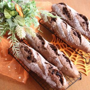 werry-bread天然酵母パン教室(ショコラバケット)  60回