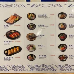 台湾発「三味食堂(SUNWAY)」の特大寿司