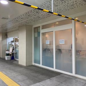 乙支(ウルチ)スターモール内にある天丼がおいしいお店「タマゴ」