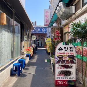 乙支路3街(ウルチロサムガ) 5,000ウォンランチ「손맛집(ソンマッチプ)」