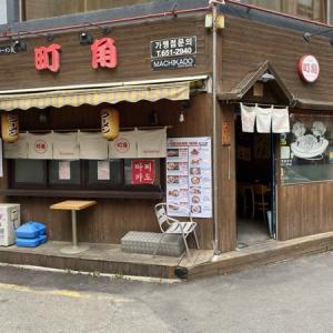 富川(プチョン)大学近くの日本ラーメン「街角」