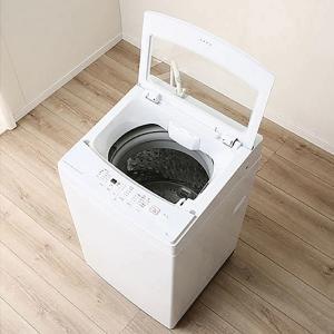【部屋】洗濯機キター