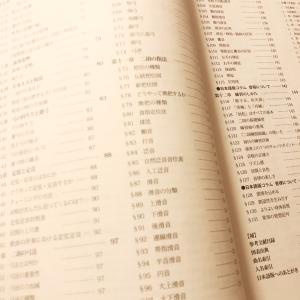 【二胡練習】練習メニューを考える②「1日のスケジュール」