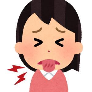 【二胡練習】舌を噛む位置で脱力練習