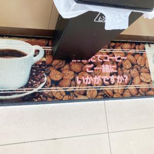 【クロスステッチ】コーヒーご一緒にいかがですか?