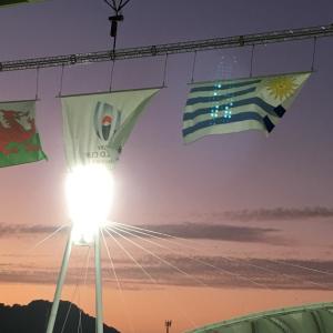 RWC Wales  vs Uruguay