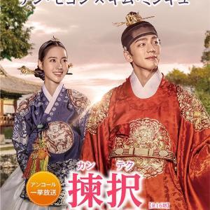 韓国ドラマ 人気