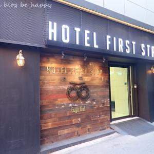 観光地アクセスのよいホテル「FIRST STAY HOTEL - Eagle owl」@市庁