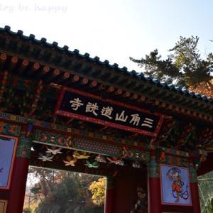 北漢山の麓にある道詵寺へ
