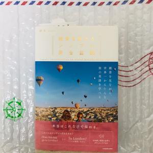 韓国で日本の本を購入