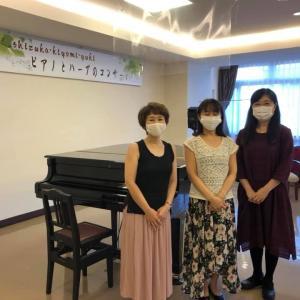 ハープとピアノのミニコンサート