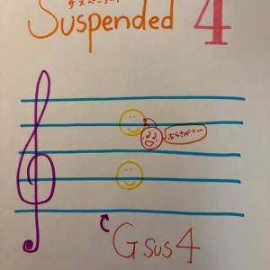 超簡単「コードセオリー」11 三和音 5(最終回)Sus4