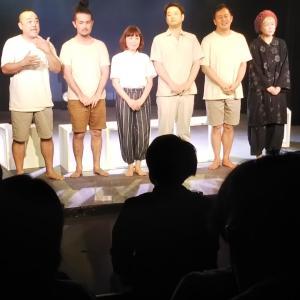 【舞台本番日記】初日の幕が上がりました!