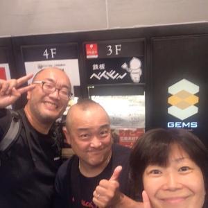 【fufu仲間日記】鉄板ベイビー 渋谷店(^_^)