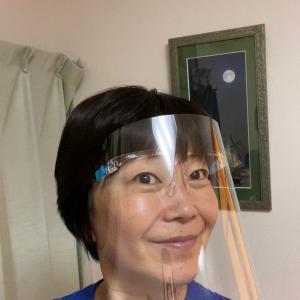 【ボイトレ日記】フェイスシールド
