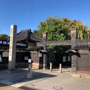 金沢旅行最終日