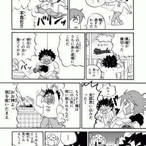 神さまと友達 第22話「呪いの人形」3〜4P(6P)