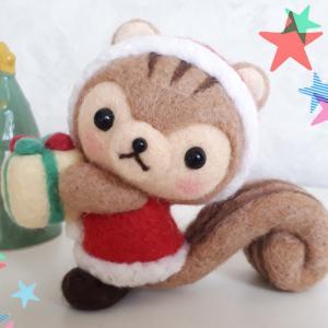 ☆羊毛フェルト☆大きなリスちゃんのクリスマス作品♪