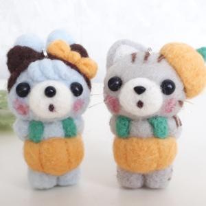 ☆羊毛フェルト☆ウサギちゃんとアメショーちゃんのハロウィン作品(^^♪