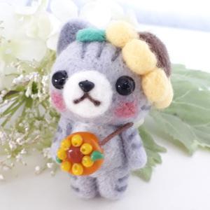 ☆羊毛フェルト☆ヒマワリ帽子のアメショー猫ちゃん♪