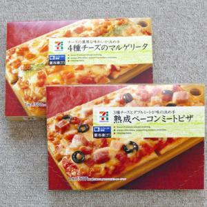 改悪かも…四角く&小さくなったセブンイレブンの冷凍ピザ