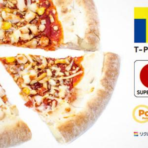 4大共通ポイントで宅配ピザ&出前寿司を無料注文する方法