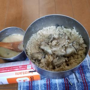 自宅でキャンプ飯『簡単牡蠣の炊き込みご飯』