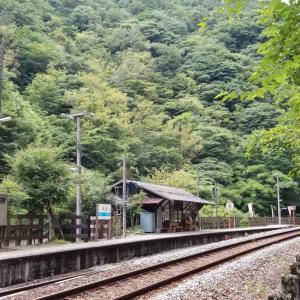 徳島県三好市にある秘境『坪尻駅』ツーリング