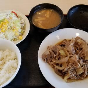 牛丼『松屋』の期間限定メニュー肉どっさり!
